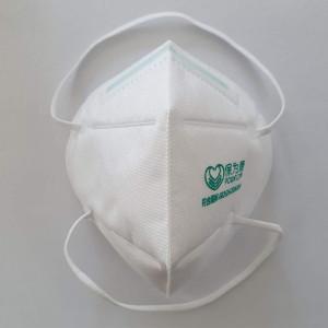 Atemschutzmaske ohne Ausatemventil FFP2 -Pack à 10 Stk.